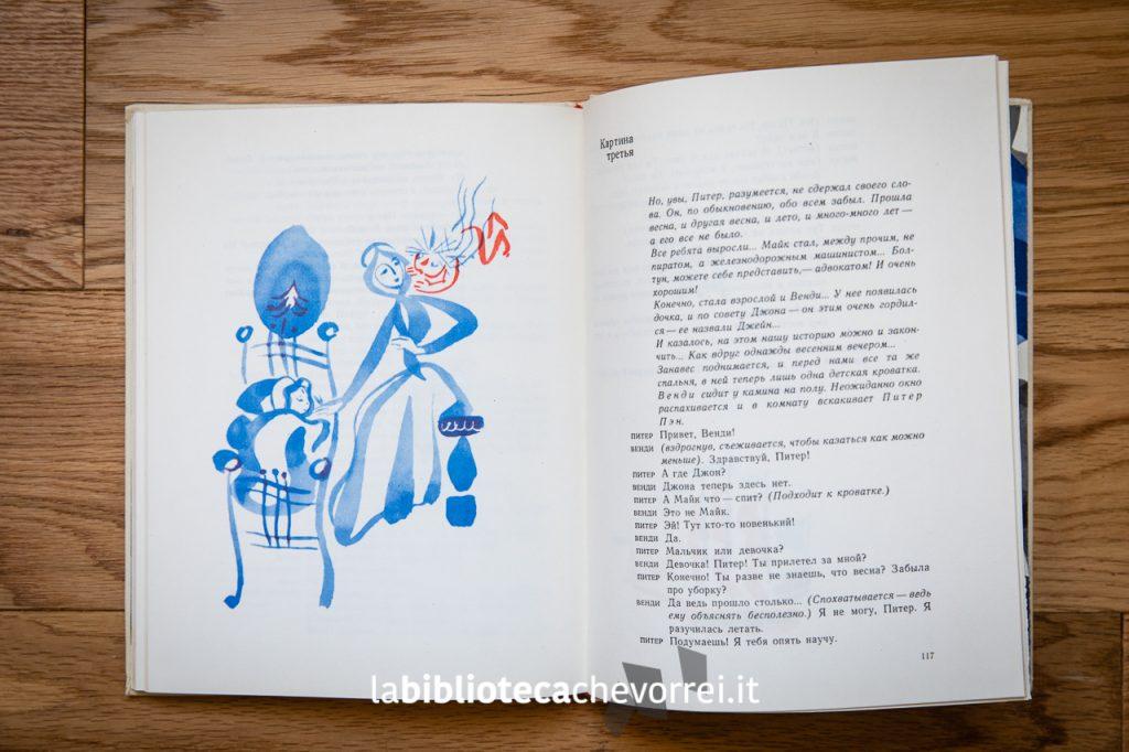 Pagine interne dell'edizione russa di Peter Pan (1971), illustrato da Miturich. Testo in cirillico.